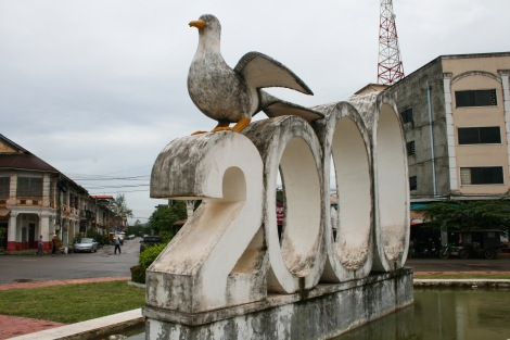Nothing says year 2000 like a giant seagull...